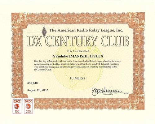 DXCC_10m