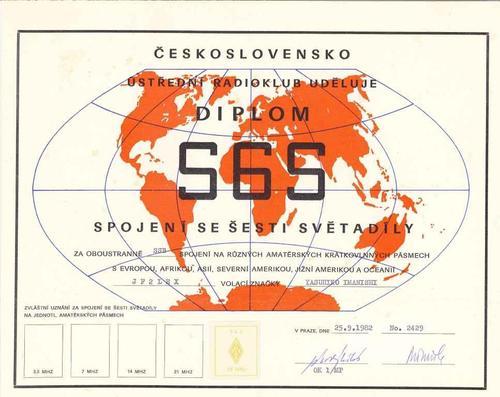 1982_s6s