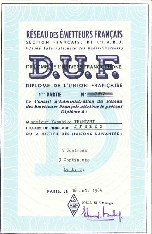 1984_duf1