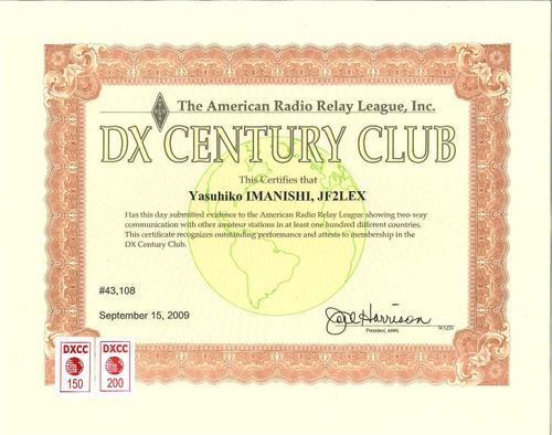 DXCC mixed